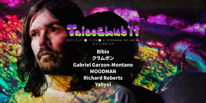 <TAICOCLUB'17>第三弾でBibio、クラムボン、yahyel、MOODMAN、リチャード・ロバーツら追加! 170317_2-700x350