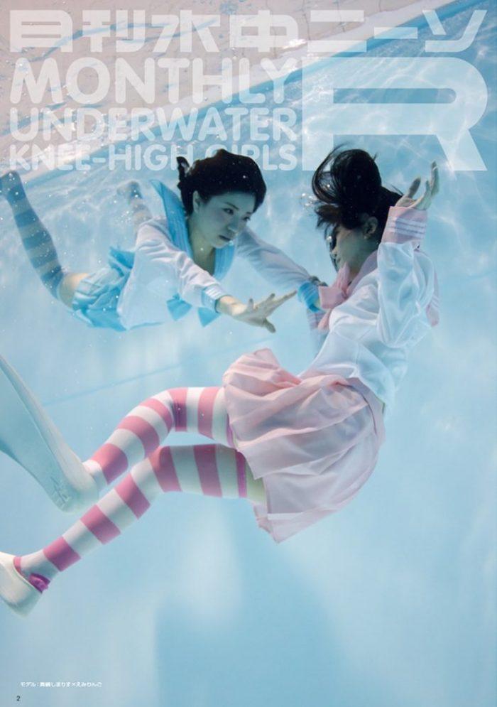 『水中ニーソR』4月号は春の百合セーラー服!美女モデルの秘密の花園……解禁! Ar170314_suichukneeso_1-700x995