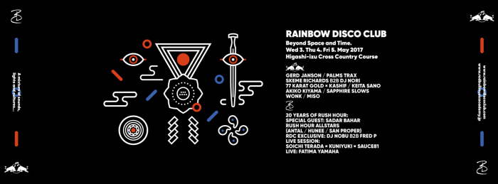 <RAINBOW DISCO CLUB 2017>にWONK、77 KARAT GOLD、SAPPHIRE SLOWSら豪華ラインアップ一挙追加! RDC2017_20170309_FB-700x259