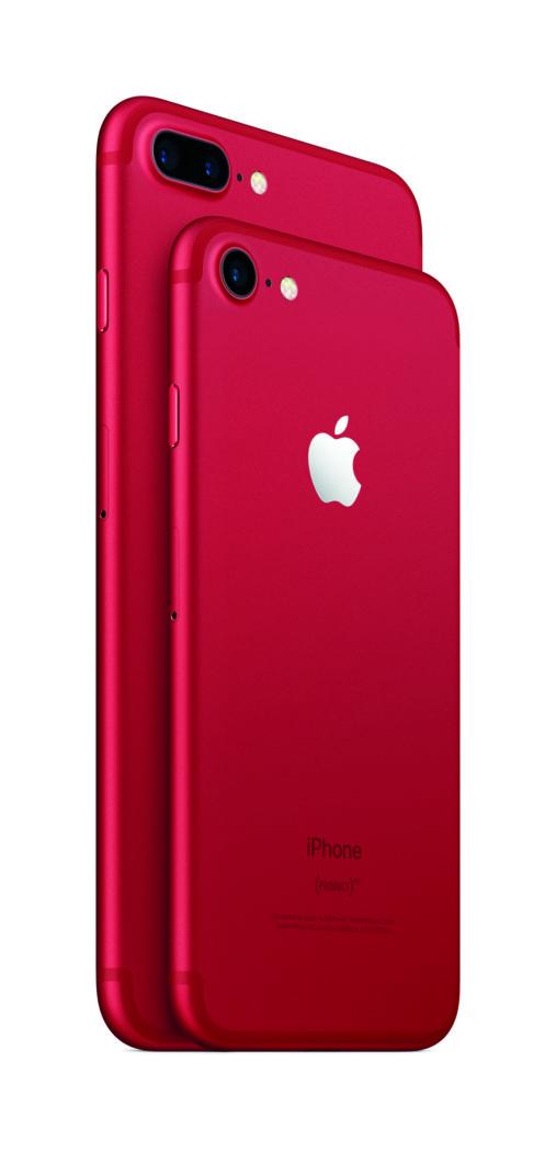 人と同じは嫌だという方にオススメ!真っ赤な「iPhone7/7 Plus」登場!iPad史上最安値の新型「9.7インチiPad」も! Te170322_apple_2