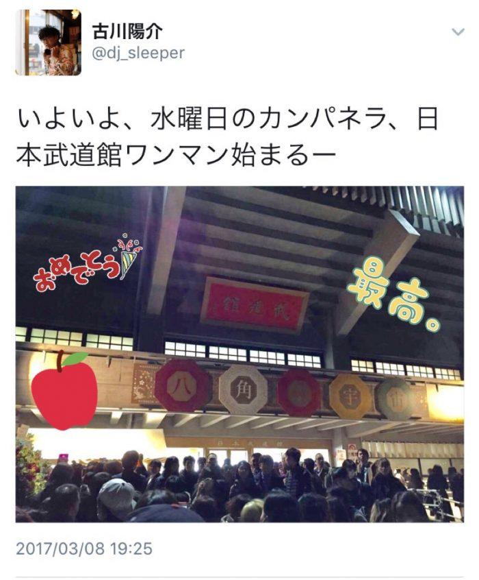 水曜日のカンパネラ初の武道館公演を勝手にフォトレポートしちゃうよ♡ image1-700x846