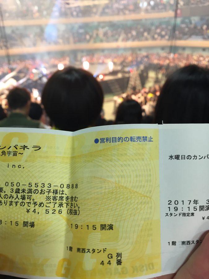 水曜日のカンパネラ初の武道館公演を勝手にフォトレポートしちゃうよ♡ image13
