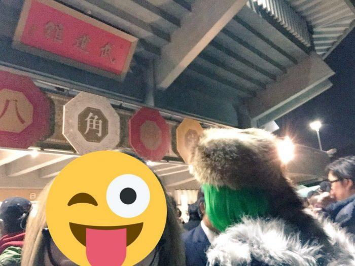 水曜日のカンパネラ初の武道館公演を勝手にフォトレポートしちゃうよ♡ image2-700x525