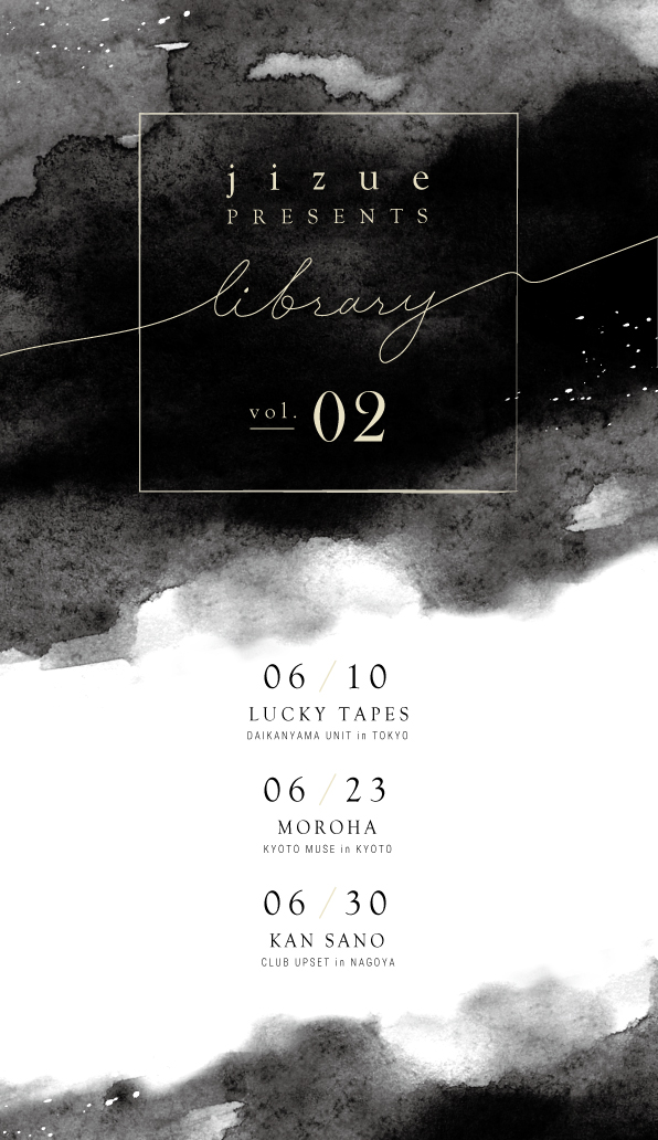 LUCKY TAPES、MOROHA、Kan Sanoと豪華対バン!jizue<Library>東名京で開催 jizue_library_flyer_omote