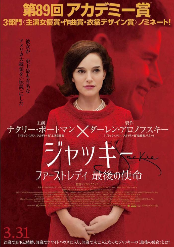 ラジオ番組『Tokyo Brilliantrips』連動企画!3月第5週にピックアップされるのは? life170329_brilliantrips_3-700x990