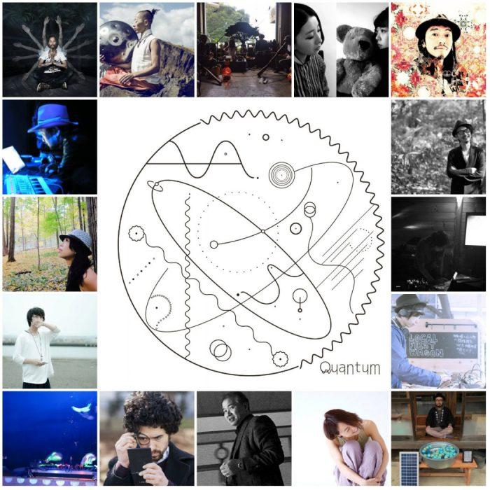 音楽×アート×量子力学!?野外フェス<Quantum 2017>フジロック出演アーティストやSEBASTIAN Xの別ユニットも出演決定 sub5-2-700x700