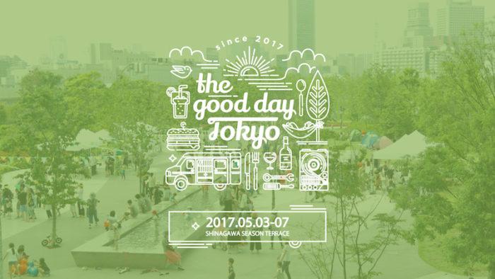 『逃げ恥』『東京タラレバ娘』ロケ地に100個のハンモック!GWは入場無料<the good day TOKYO>でのんびり♪ 03b51eed2dca5f71343dd933e99c740e-700x394