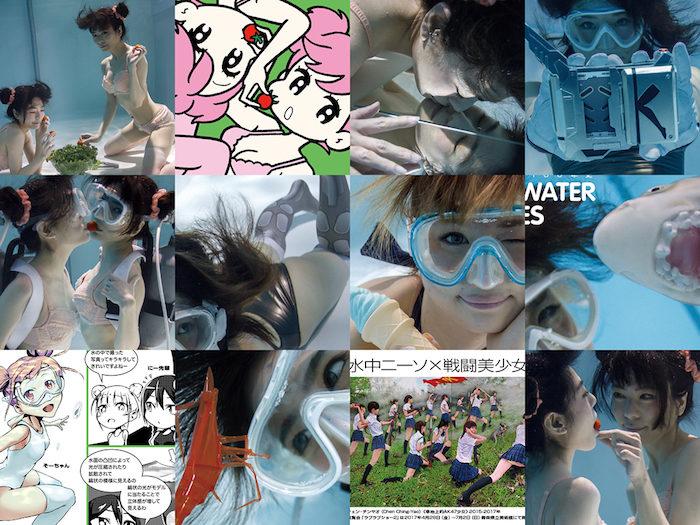 巻頭特集、レタスとトマトとランジェリー!『月刊水中ニーソR・5月号』刊行! art170415_suichukneeso_3-700x525