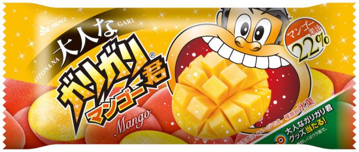 今度の「大人なガリガリ君」は濃厚マンゴー!かき氷なのに、ジェラートのようななめらかさ♪ food170414-garigarikun3-700x297