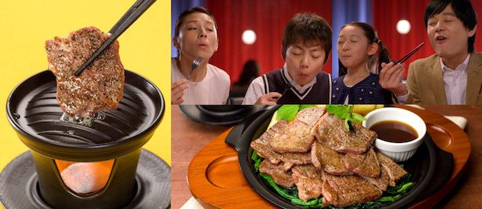 ガスト初専用コンロで「ジュージュー体験」!自分の好きな焼き加減でステーキを food170421_gusto_1-700x304