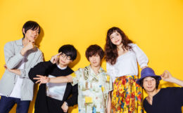 Czecho No Republic