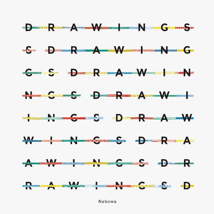 Nabowa、3年2か月ぶりアルバムは全曲映像付き!BRAHMAN・TOSHI-LOW、山田なづがゲストボーカル mu170420_nabowa4-700x700
