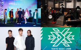 TOKYO MUSIC LINER