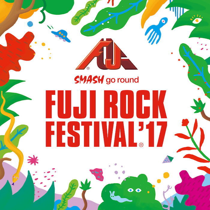 フジロック第五弾にPUNPEE、アヴァランチーズ 、レキシ、トクマルシューゴら9組発表! music170421_fujirock-1-700x700