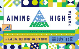 AIMING HIGH HAKUBA