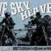 BLUE SKY HEAVEN