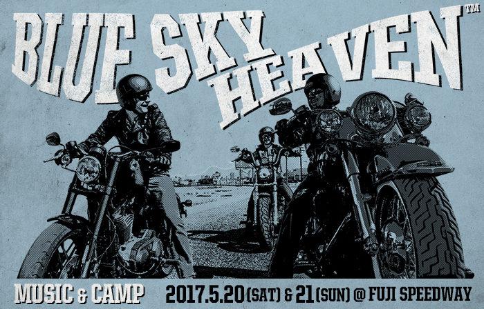 【チケプレ】Gotch、シシド・カフカら出演フェス<BLUE SKY HEAVEN>タイムテーブル発表! music_bsh_1-700x448