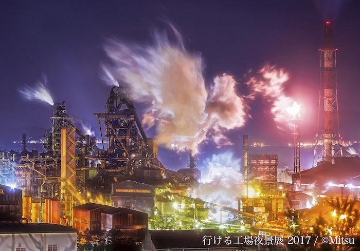 実際に工場に行きたくなる!美しき工場夜景の写真展が開催! Li170518_tgs_2-700x489