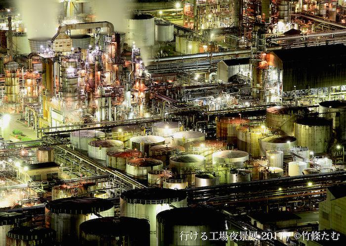 実際に工場に行きたくなる!美しき工場夜景の写真展が開催! Li170518_tgs_4-700x497