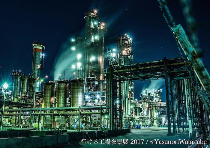 実際に工場に行きたくなる!美しき工場夜景の写真展が開催! Li170518_tgs_6-700x495