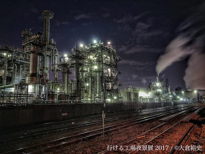 実際に工場に行きたくなる!美しき工場夜景の写真展が開催! Li170518_tgs_8-700x525