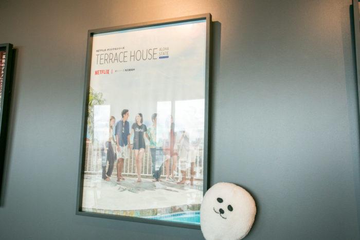 【あいつとオフィス訪問】Netflixに潜入!アイアン・フィスト、テラスハウス、ゲッドダウン等人気作を生み出すオフィスとは film_netflix_25-700x467