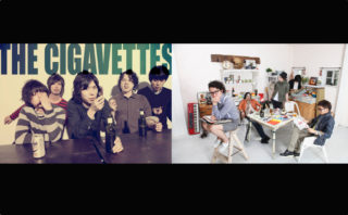 The Cigavettes&Holidays of Seventeen
