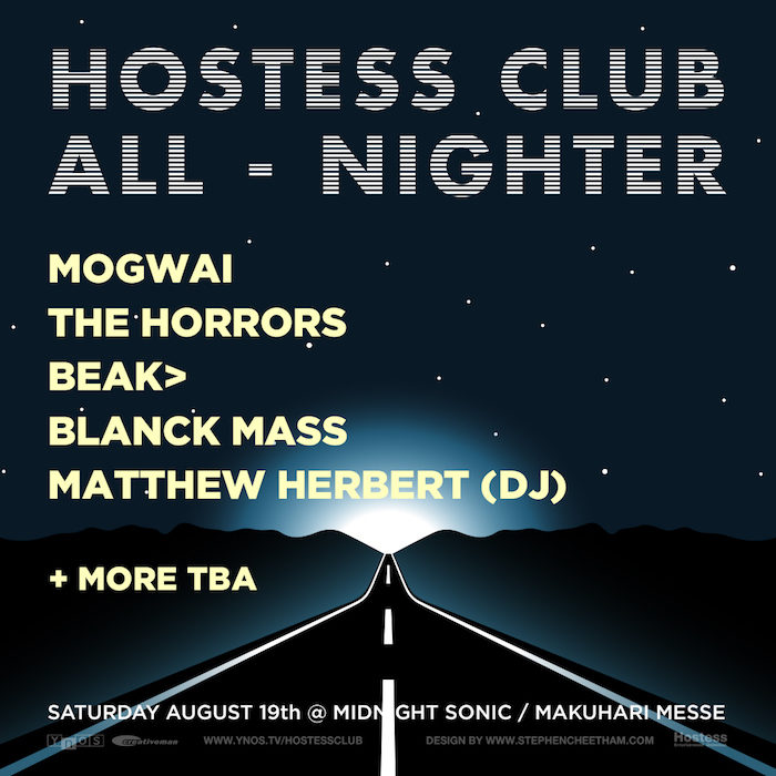 モグワイ、ザ・ホラーズ、ビーク>ら出演!サマソニ深夜はHOSTESS CLUB ALL-NIGHTERが眠らせない! music170512_hostess2-700x700