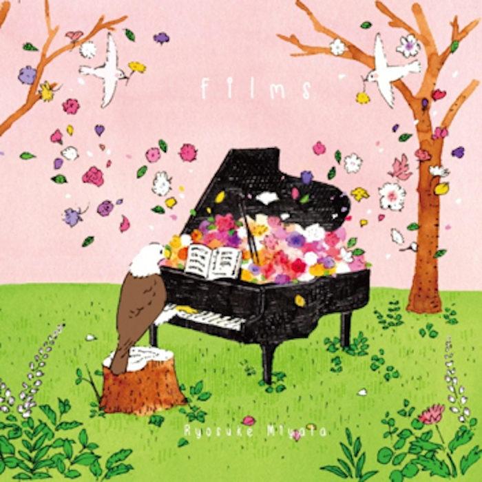 宮田涼介初のピアノアルバムがリリース!ジャケットイラストは『とつくにの少女』の漫画家ながべ music170521_ryosukemiyata_1-700x700
