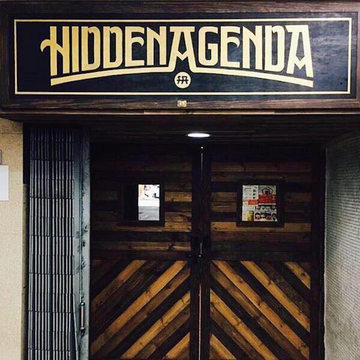 アジアン・インディー・ミュージックシーン 〜号外「香港」TTNG&Mylets香港公演・Hidden Agendaへのガサ入れと、香港ミュージックシーンの困難と希望〜 sho-06_2-700x700