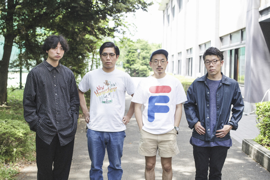 Yasei Collective