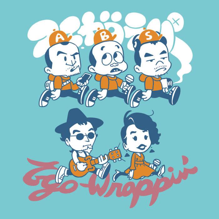 のんが主人公。スチャダラパーと EGO-WRAPPIN'のコラボ曲「ミクロボーイとマクロガール」MVが公開 SDPEG_DG_jk-700x700