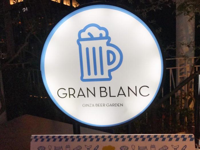 銀座のど真ん中でビアガーデン!ビア&グリル「GRAN BLANC」の肉料理は絶品!浴衣美女も登場 food170606_granblanc17-700x525