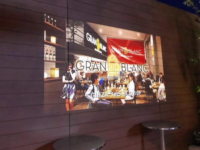 銀座のど真ん中でビアガーデン!ビア&グリル「GRAN BLANC」の肉料理は絶品!浴衣美女も登場 food170606_granblanc19-700x525