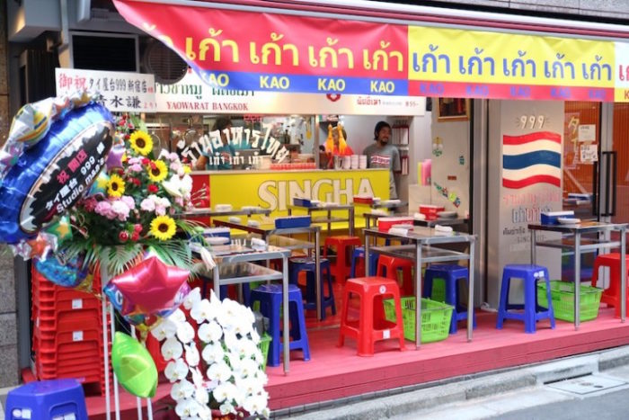 日本ナイズされていない本場タイの味、カオマンガイをパクチー特盛で!話題のお店の新店OPEN food170619_thailand999_1-700x467