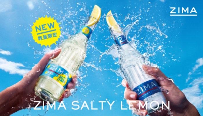 音楽フェス会場から生まれたカクテル『ZIMA SALTY LEMON』はどんな味?10-FEET「これは確かに美味しいよ!」 food170626_zima_2-700x400