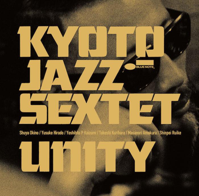 【インタビュー】沖野修也率いるKYOTO JAZZ SEXTET最新作『Unity』。異なる人種・価値観・時代を調和する音楽 interview_kyotojazzsextet_4-700x691