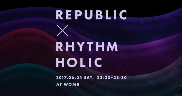 音楽×映像×メディアアート<REPUBLIC>5年ぶり復活!ぼくりり、tofubeats、環ROYら出演 music170619_republic_2-700x368
