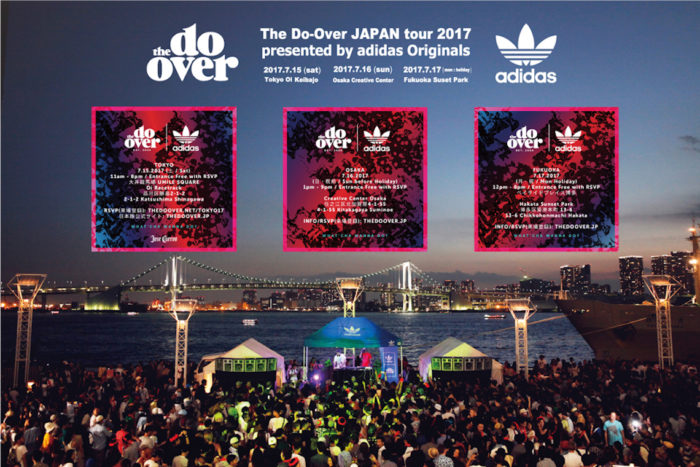 今年のゲストDJにも注目!LA発野外フリーパーティー<The Do-Over>今年は東京、大阪、福岡の3都市開催! music170619_thedoover_1-700x467