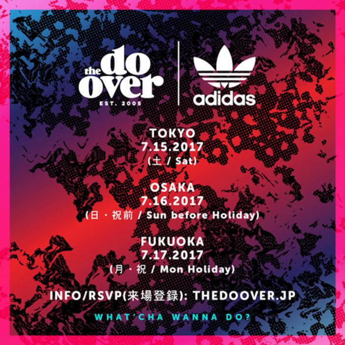 今年のゲストDJにも注目!LA発野外フリーパーティー<The Do-Over>今年は東京、大阪、福岡の3都市開催! music170619_thedoover_2-700x700
