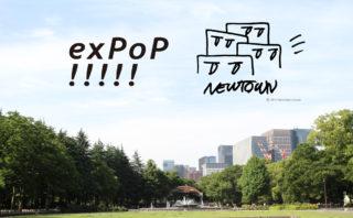 exPoP!!!!!