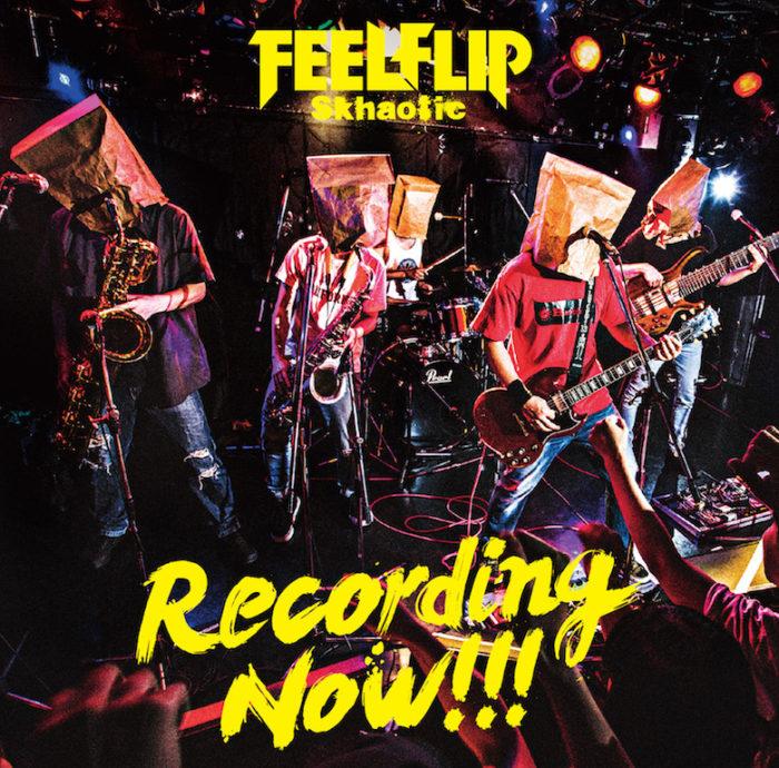 『スカオティック』を掲げる5人組バンドFEELFLIP。新作ジャケ写とトレーラーを公開! recordingnow-JK-700x690
