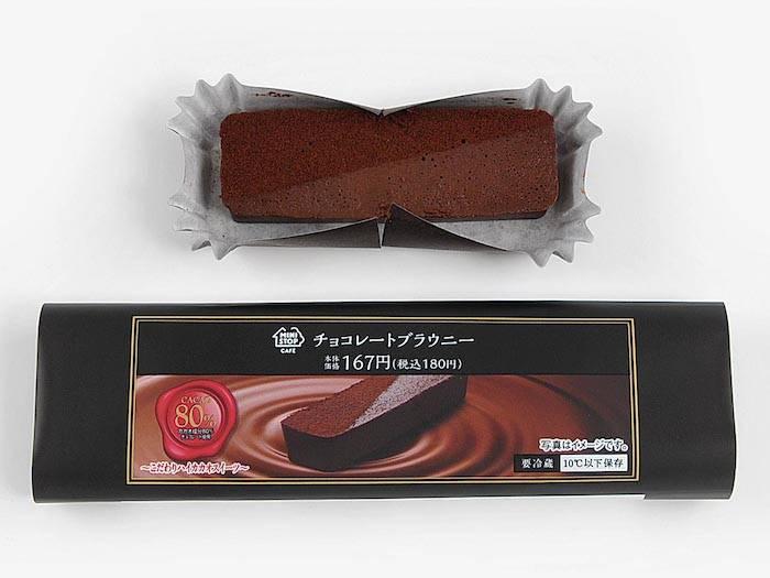 チョコレートの甘い味わいを堪能!カカオ75%「カフェモカ バナナ」やカカオ80%「チョコプリン」など発売! Fo170713_highcacao_3-700x525