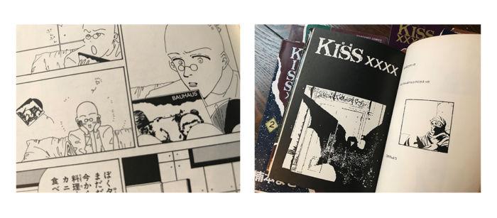 〜アラサーのひとり遊戯〜第八回「80年代への憧憬と吸血鬼映画」 02-1-700x307