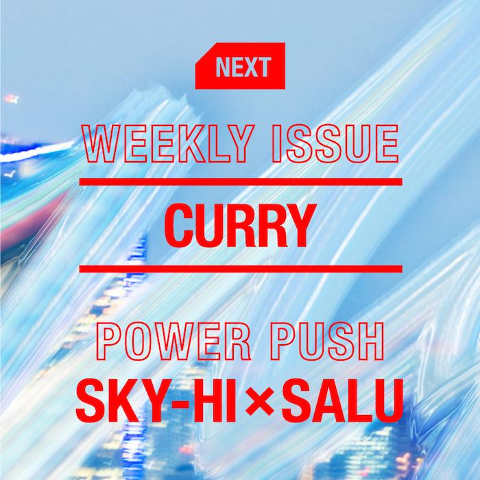 "SKY-HI×SALUの新曲""RAPSTA -LIVE Ver.-""の映像がインスタストーリーのメディア『lute』にて公開! 0828_SKYHISALU_01-700x700"