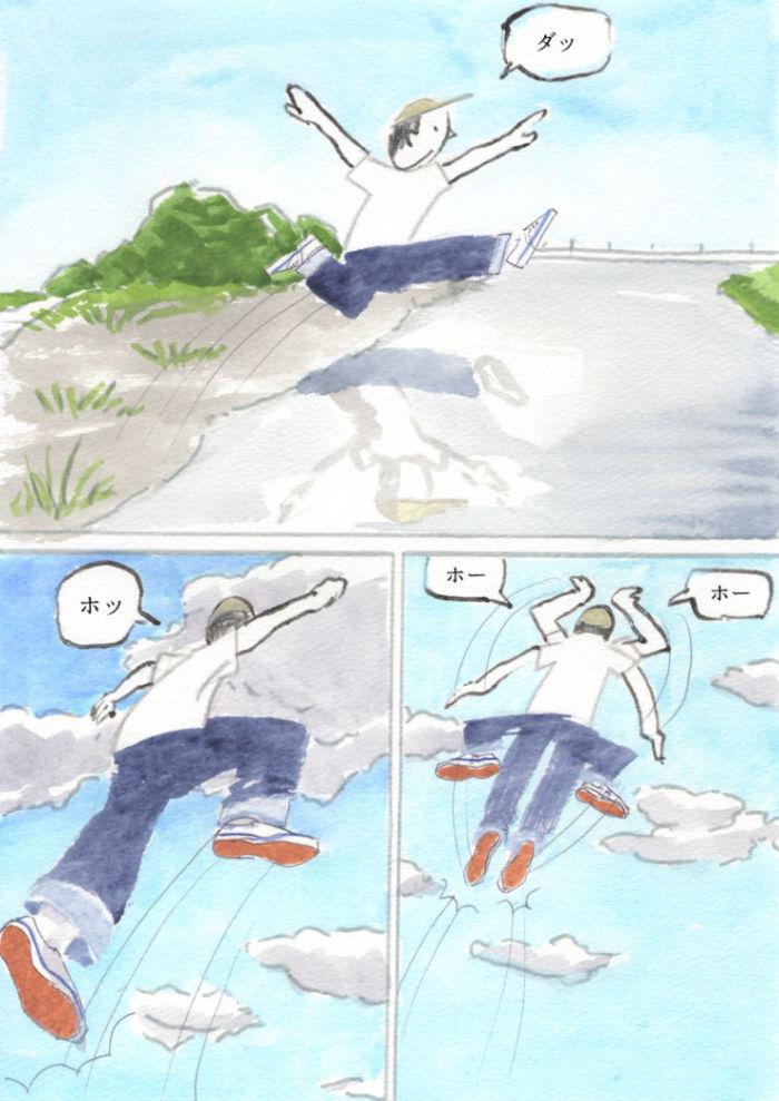 【あのMVを漫画で描く】風をあつめて/はっぴいえんど 18774469e214111911f37b3f49a4d8f8-700x989