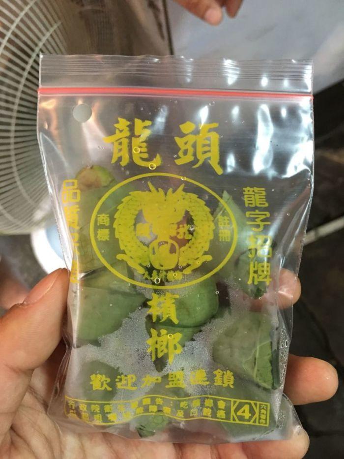 """日本人はまだ知らない台湾の合法ハーブ""""檳榔(ビンロウ)""""を食べてみた! 20727338_1379318935456889_1318137648_o-700x933"""