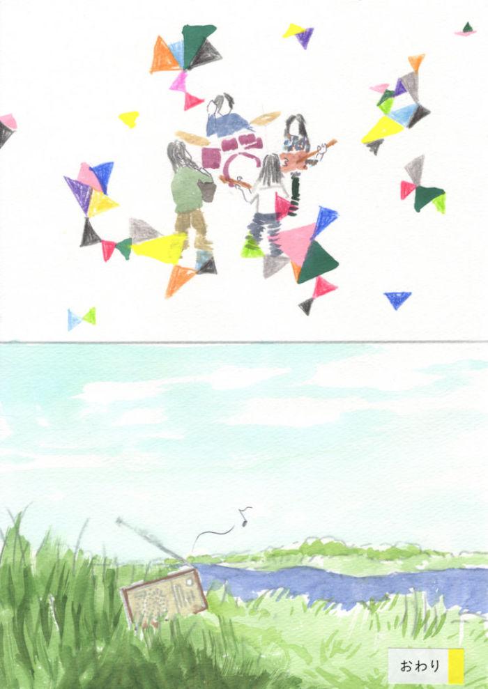 【あのMVを漫画で描く】風をあつめて/はっぴいえんど 2be84ac5c7051d98a3ba34c58cb52435-700x989