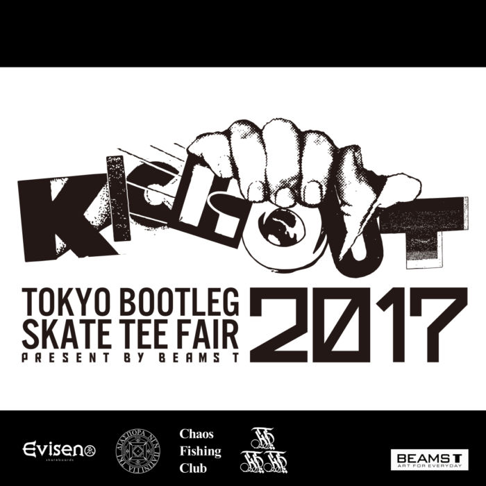 Chaos Fishing Clubらが参加。原宿BEAMS-Tでブートレッグがテーマのグループ展『KICK OUT 2017』が開催。 KICKOUT_list-700x700