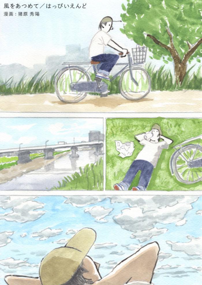 【あのMVを漫画で描く】風をあつめて/はっぴいえんど b731db8820486b7cbd72511111a40e69-700x989